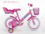 Bicicleta Copii Hello Kitty Jeans 14